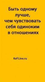 Что делать если чувствуешь себя одиноким – Что делать, если чувствуешь себя одиноко: советы психологов — www.ellegirl.ru